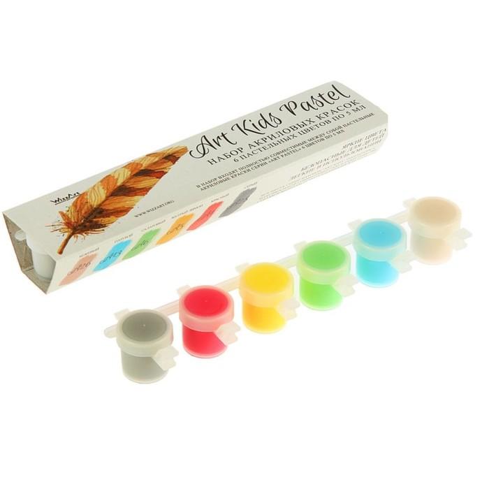 Краска акриловая набор 6 цветов*5 мл WizzArt Kid, Pastel WKSA6.5