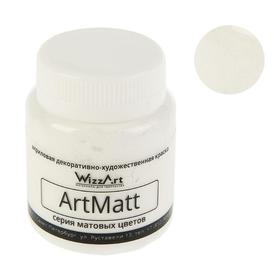 Краска акриловая Matt, 80 мл, WizzArt, белый матовый