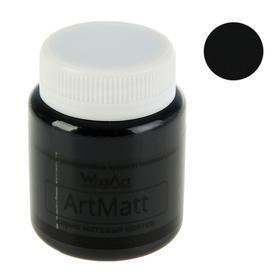 Краска акриловая Matt, 80 мл, WizzArt, чёрный матовый