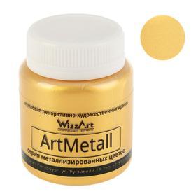 Краска акриловая, Metallic, 80 мл, WizzArt, золото