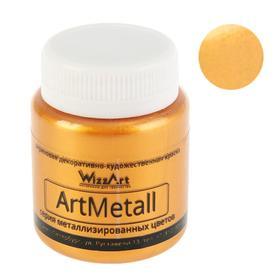 Краска акриловая Metallic, 80 мл, WizzArt, золото