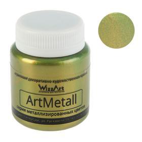 Краска акриловая Metallic 80 мл WizzArt Золото зеленое темное металлик WM7.80