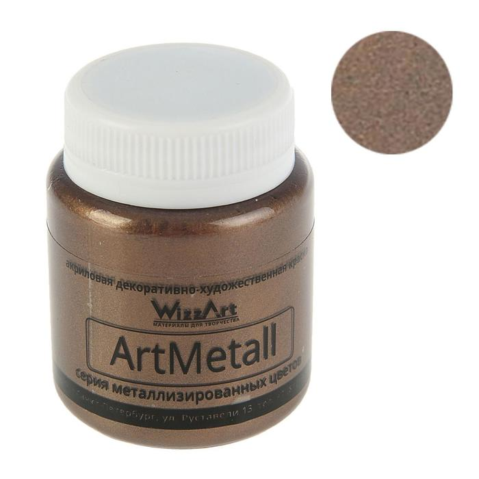 Краска акриловая Metallic 80 мл WizzArt Золото коричнево-темное металлик WM5.80