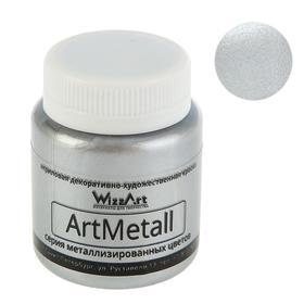 Краска акриловая Metallic, 80 мл, WizzArt, серебро