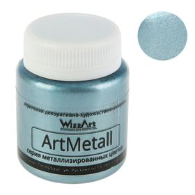 Краска акриловая Metallic 80 мл WizzArt Серебро старое металлик WM13.80