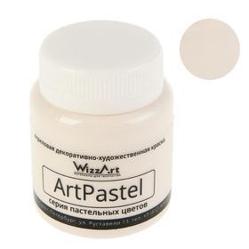Краска акриловая Pastel 80 мл WizzArt Бежевый пастельный WA26.80