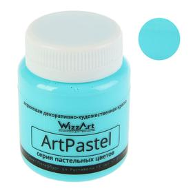 Краска акриловая Pastel 80 мл WizzArt Бирюза пастельный WA10.80