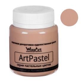 Краска акриловая Pastel 80 мл WizzArt Коричневый пастельный WA22.80