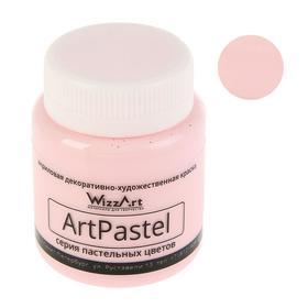 Краска акриловая Pastel 80 мл WizzArt Розовый пастельный WA19.80