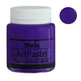Краска акриловая Pastel, 80 мл, WizzArt, фиолетовый пастельный