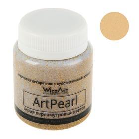 Краска акриловая Pearl 80 мл WizzArt Голографически золото перламутровый WR20.80