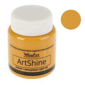 Краска акриловая Shine 80 мл WizzArt Желтый темный охра глянцевый WG9.80
