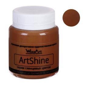 Краска акриловая Shine, 80 мл, WizzArt, коричневый глянцевый