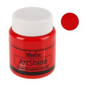 Краска акриловая Shine, 80 мл, WizzArt, красный глянцевый