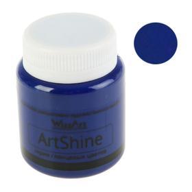 Краска акриловая Shine, 80 мл, WizzArt, синий глянцевый