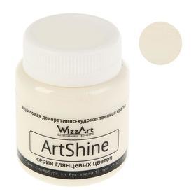 Краска акриловая Shine, 80 мл, WizzArt, слоновая кость, глянцевый