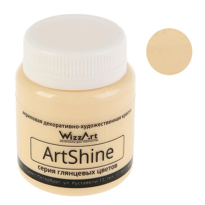 Краска акриловая Shine, 80 мл, WizzArt, телесный глянцевый - фото 7443597