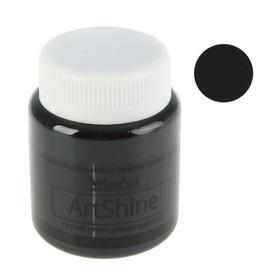 Краска акриловая Shine, 80 мл, WizzArt, чёрный глянцевый - фото 7443604