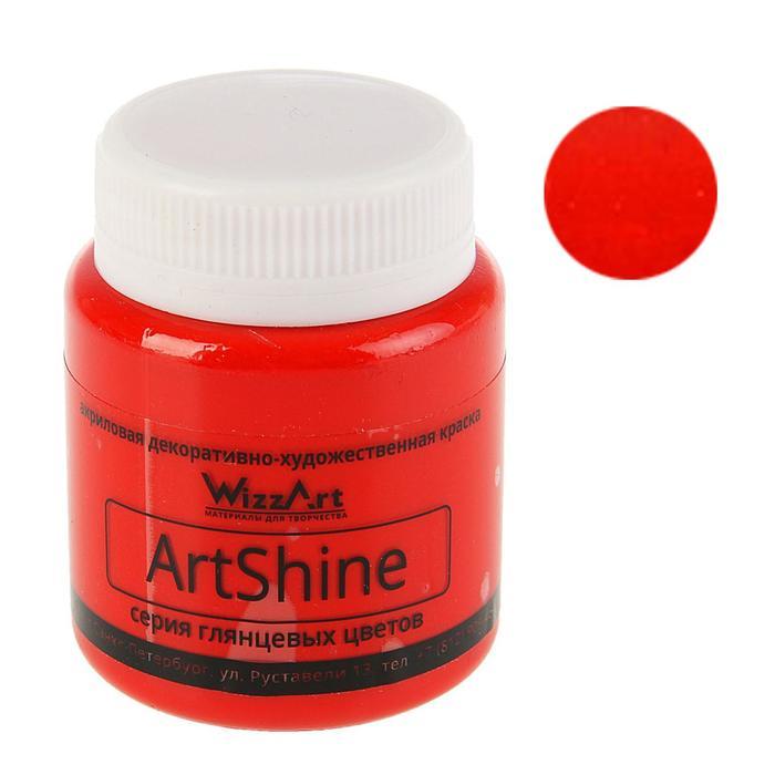 Краска акриловая Shine 80 мл WizzArt Ярко-красный глянцевый WG20.80