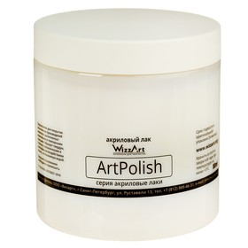 Acrylic varnish, water based, matte, 500 g, WizzArt Polish.