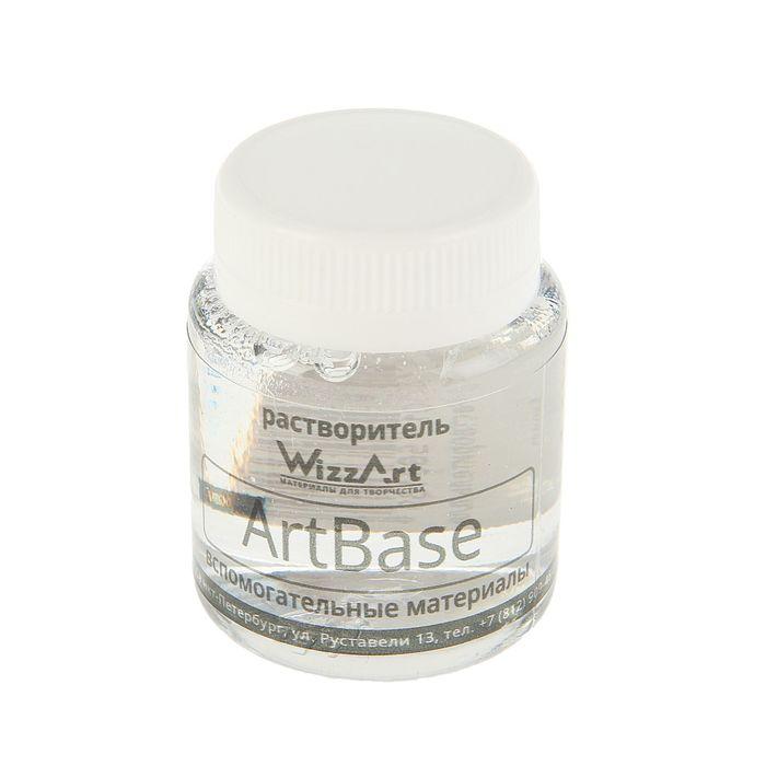 Растворитель для акриловых красок 80 мл WizzArt ArtBase WB1.80