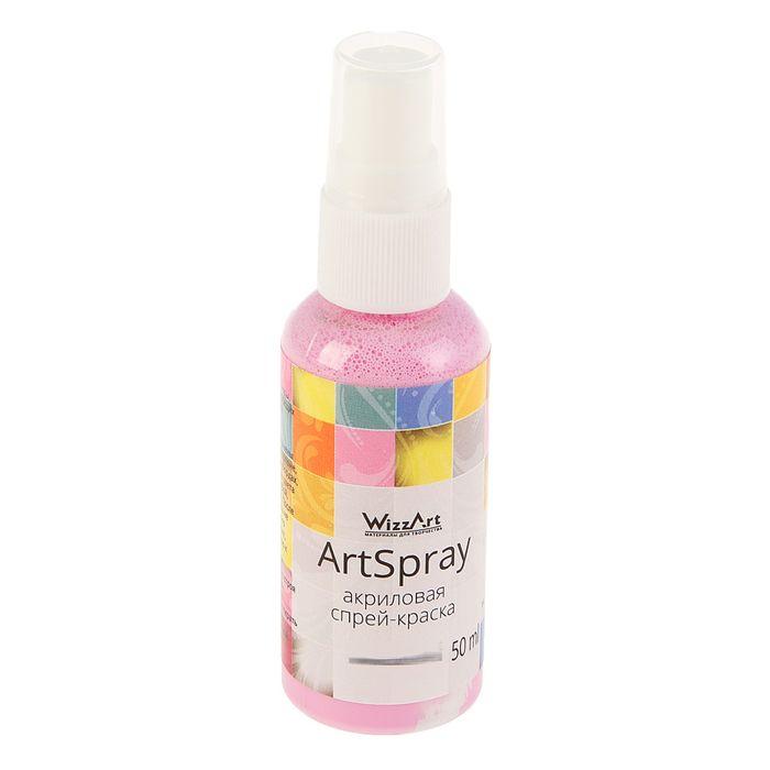 Спрей-краска 50 мл WizzArt Spray Ирис ST25.50