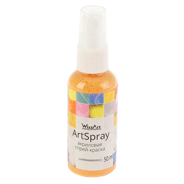 Спрей-краска 50 мл WizzArt Spray Персиковый ST32.50