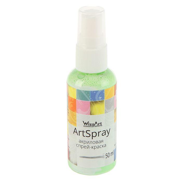Спрей-краска 50 мл WizzArt Spray Салатовый ST19.50