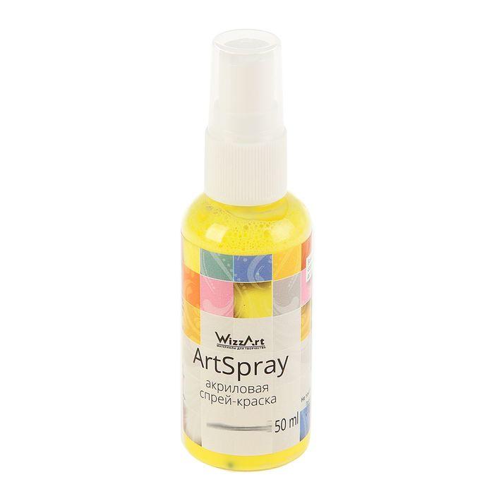 Спрей-краска 50 мл WizzArt Spray Сочный Лайм ST15.50