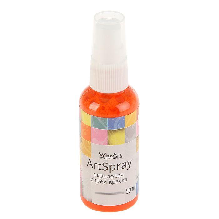 Спрей-краска 50 мл WizzArt Spray Цитрус ST36.50