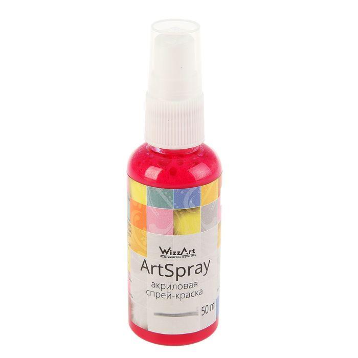 Спрей-краска 50 мл WizzArt Spray Ягодно-малиновый ST2.50