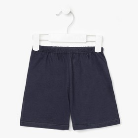 Шорты для мальчика, рост 98-104 см, цвет тёмно-синий