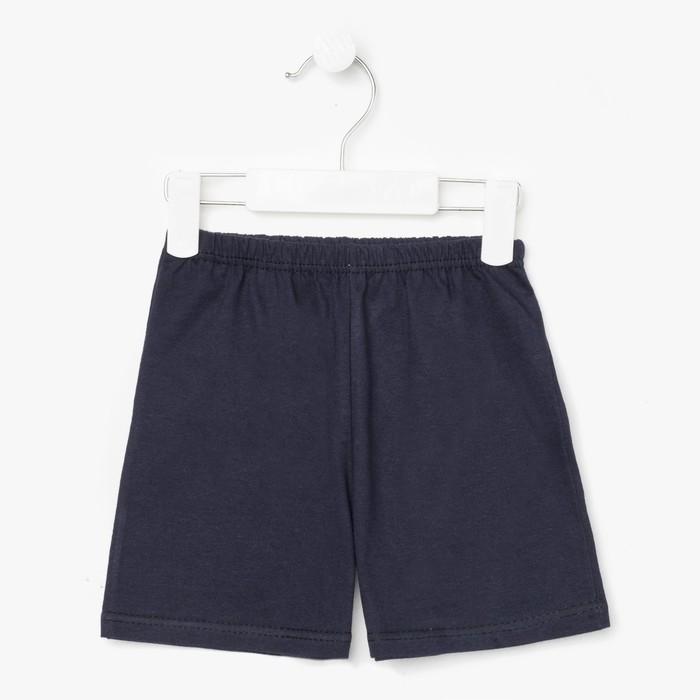 Шорты для мальчика, цвет тёмно-синий, рост 104-110 см