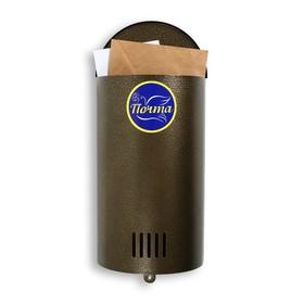 Ящик почтовый без замка (с петлёй), вертикальный, «Полукруглый», бронзовый
