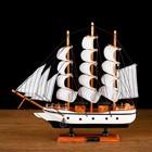 "Ship souvenir average ""three-masted"", white Board, 33 x 31 x 5 cm"
