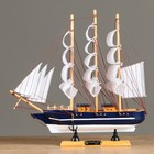 "Ship souvenir average ""three-masted"" depth blue, 33 x 31 x 5 cm"