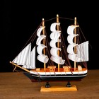 Корабль сувенирный средний «Трёхмачтовый», борта тёмные, 33 х 31 х 5 см