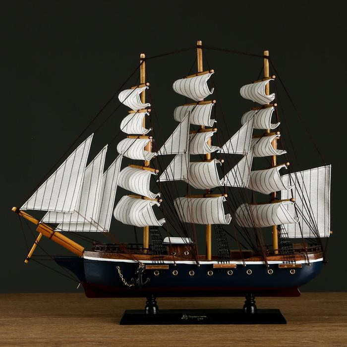 Корабль сувенирный средний «Фугас», борта тёмные с белой полосой, 45х50х9 см, микс