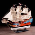 Корабль сувенирный большой «Трёхмачтовый», паруса белые, 56 х 15 х 47 см