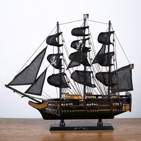 The average ship gift