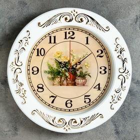 """Часы настенные, серия: Цветы, """"Комнатные растения"""", d=29 см"""