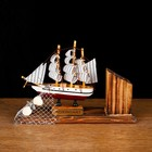 "Set table ""Ship of dreams"" with stand for pens, 15 x 22 x 7 cm"