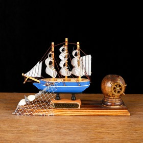 Набор настольный «Корабль» с подставкой для ручек, 15 х 22 х 7 см