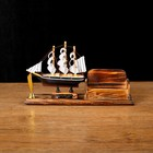 "Set table ""Ship"": a business card holder, pen holder, 15 x 22 x 7 cm"