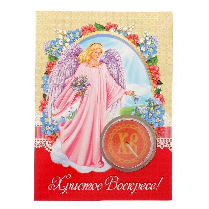 """Пасхальная свеча на открытке """"Христианский ангел"""""""