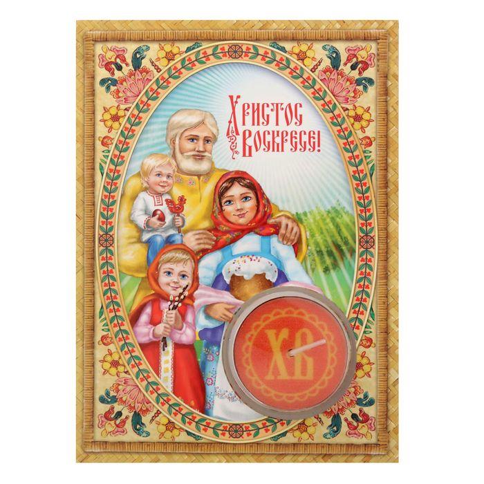 """Пасхальная свеча на открытке """"Христос Воскресе!"""""""