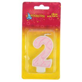 """Свеча для торта Праздник цифра """"2"""""""