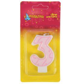 """Свеча для торта Праздник цифра """"3"""""""