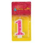 """Свеча для торта Сердца цифра """"1"""" розовая"""