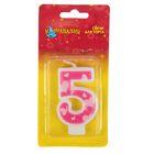 """Свеча для торта Сердца цифра """"5"""" розовая"""